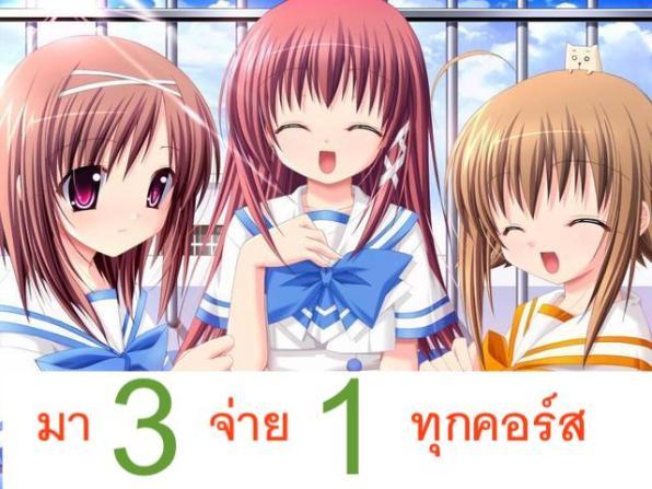 3students